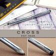CROSS クロス TECH3+ テックスリープラス 2色ボールペン+シャープペンシル+スタイラス フロスティスティールラッカー AT0090plus-14 AT0090-14 ブラック(黒)/レッド(赤)+シャーペン+タッチペン