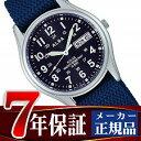 【SEIKO ALBA】セイコー アルバ ソーラー メンズ 腕時計 ペアモデル ミリタリー AEFD556