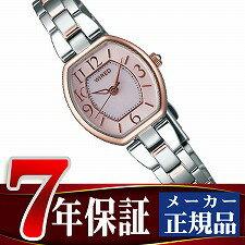 【SEIKOWIREDf】セイコーワイアードエフ腕時計レディーストーキョーガールミックスTOKYOGIRLMIXクォーツピンクAGEK435