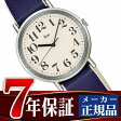 【SEIKO ALBA】セイコー アルバ リキワタナベ RIKI WATANABE クォーツ メンズ 腕時計 AKPT021