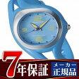 【SOMA】ソーマ SEIKO セイコー ランワン スモール Run ONE SMALL ランニング ウォッチ デジタル 腕時計 レディース DYK51-1006