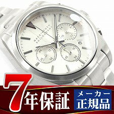 【MACKINTOSHPHILOSOPHY】マッキントッシュフィロソフィー腕時計メンズクロノグラフクォーツシルバーFBZV983