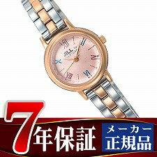 【JILLbyJILLSTUART】ジルバイジルスチュアートMacaroonmotifマカロンモチーフSEIKOセイコーマカロン腕時計レディースNJAJ402