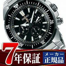 【SEIKOPROSPEX】セイコープロスペックスダイバースキューバトランスオーシャンダイバーズウォッチクロノグラフ腕時計メンズ自動巻きブラックSBEC001