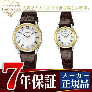腕時計, ペアウォッチ  SEIKO DOLCEEXCELINE SACM152 SWDL162