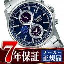 【SEIKO SPIRIT SMART】セイコー スピリットスマート ソーラー メンズ 腕時計 SBPJ003