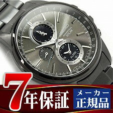 【SEIKOSPIRITSMART】セイコースピリットスマートメンズソーラーパーペチュアルカレンダー腕時計流通限定モデル日本製SBPJ015