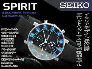 【SEIKOSPIRIT】セイコースピリットスマートメンズクロノグラフ腕時計「SEIKO×SOTTSASS」エットレ・ソットサスコラボ限定モデルブラック×パープルSCEB025