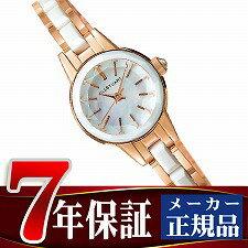 【JILLSTUART】ジルスチュアートセラミックホワイトSEIKOセイコー白蝶貝ダイアルスワロフスキー腕時計レディースSILDX001