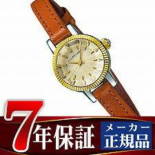 【JILLSTUART】ジルスチュアートFacetGemファセットジェムSEIKOセイコースワロフスキー腕時計レディースSILDZ003