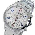 セイコー SEIKO クロノ ルキア クオーツ レディース 腕時計 SRW831P1 ホワイト