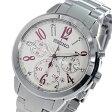セイコー SEIKO クロノ ルキア クオーツ レディース 腕時計 SRW833P1 ホワイト