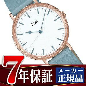 腕時計, メンズ腕時計 SEIKO ALBA Riki Watanabe AKPK429