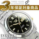 【逆輸入SEIKO5】セイコー5 メンズ自動巻き腕時計 ブラック×ゴールドダイアル ステンレスベルト SNKK17K1【AYC】