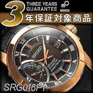 【逆輸入SEIKOPremier】セイコープルミエキネティックダイレクトドライブメンズ腕時計ローズゴールド×ブラウンダイアルブラックレザーベルトSRG016P1