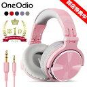 【楽天開店特典】 OneOdio Pro10 ヘッドホン 有