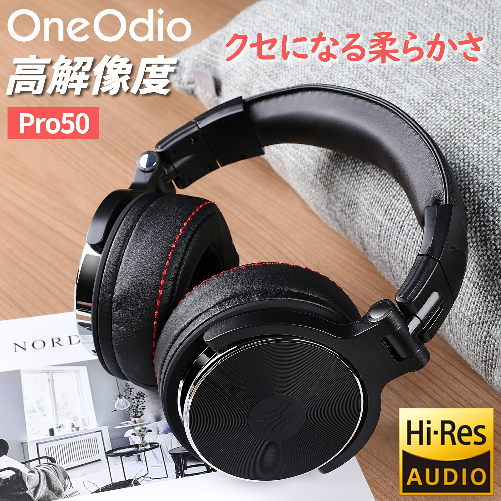 PA機器, モニターヘッドホン OneOdio Pro50 Hi-res 50mm DJ iPhone Andoroid PC PS4 ()