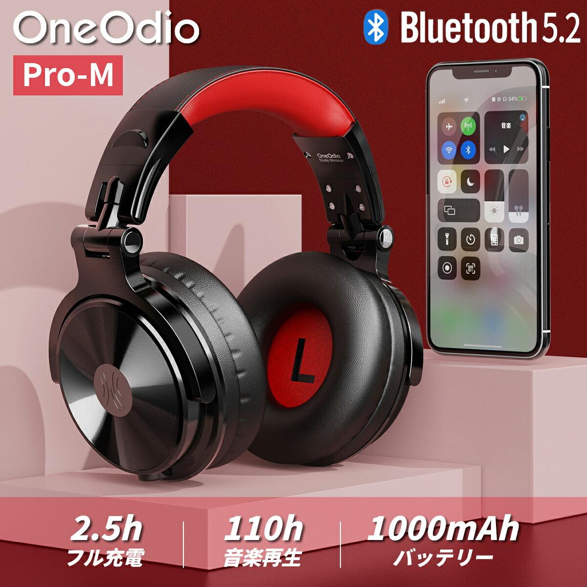 OneOdio Pro-M
