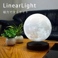 直径18cm磁力で浮くリニアライト