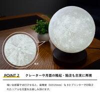 高精度な3Dプリンターで月面を忠実に再現