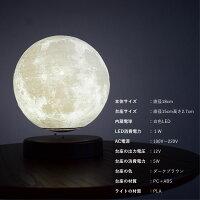 商品の仕様:ライト本体:直径18cm、台座:直径15cm、白色LED