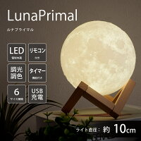月タッチライト10cm