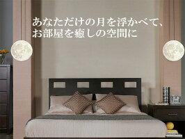 匠の誠品月のライト照明屋内インテリア照明ペンダントライトペンダントライトランプシェードランプシェード3Dプリント癒しオシャレ飾り25cm
