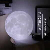 匠の誠品間接照明月のランプ屋内インテリア照明3DプリントUSB充電式無段階調光温白色・オレンジ色切替タッチスイッチLED省エネ癒しオシャレ8CM