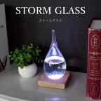 ストームグラステンポドロップガラス天気予報ボトルストーム瓶TempoDropLarge気象予報機結晶観察器しずく型水滴状インテリア創意的な贈り並外れ