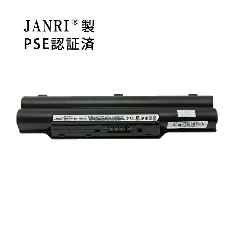 JANRI 特製 【保険加入済】 FUJITSU 富士通ノート FMVNBP190 FPB0239  ノートパソコン FUJITSU LifeBook SH560 FPCBP145AP SH560 3A SH561 LifeBook SH572 LifeBook SH760  互換 バッテリー