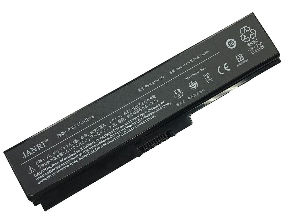 JANRI 特製 【保険加入済】 TOSHIBA Dynabook T350 T550 T560 M310 M500 M300 T351 T451 T551 EX46 EX56 EX66 CX45 CX47 CX48 PABAS228 互換 ノート PC バッテリー