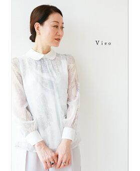 ▼▼「Vieo」清さ重なる3月19日22時販売新作/S10