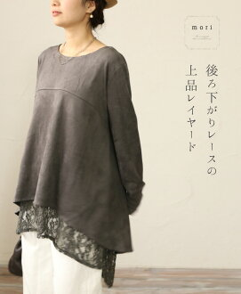 """mori"" behind the fall race finely layered tops 1 / 9 new"