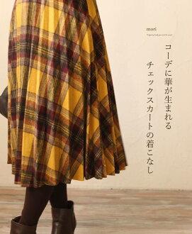 "Born China (yellow) ""mori"" Plaid pleated skirt dress"