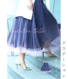 cawaii-french(t67319ko靴66010)