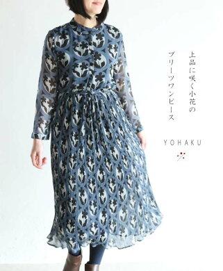 「YOHAKU」上品に咲く小花のプリーツワンピース10月3日22時販売新作
