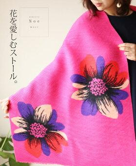 (ピンク)「mori」花を愛しむストール。10月3日22時販売新作