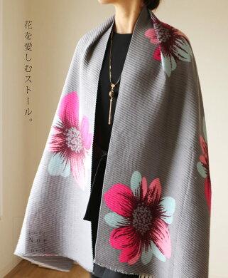 (グレー)「mori」花を愛しむストール。10月4日22時販売新作