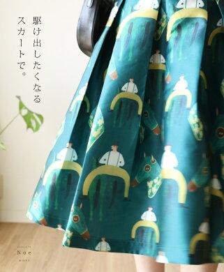 「mori」駆け出したくなるスカートで。10月8日22時販売新作