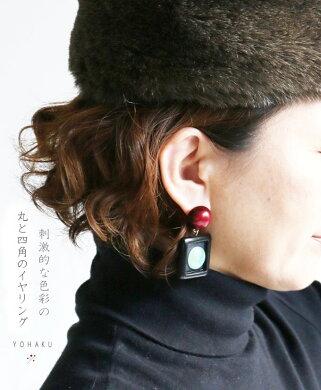 「YOHAKU」刺激的な色彩の丸と四角のピアス10月15日22時販売新作
