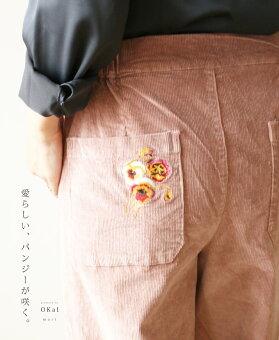 (ピンク)「mori」愛らしい、パンジーが咲く。パンツ10月24日22時販売新作