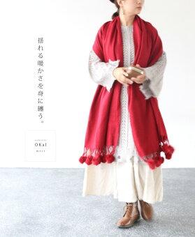 (レッド)「mori」揺れる暖かさを身に纏う。ストール11月5日22時販売新作
