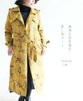 12/15 22時から 残りわずか*「YOHAKU」◎独特な存在感を差し色コート11月11日22時販売新作
