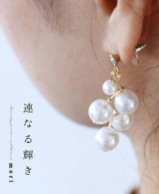 「mori」連なる輝きピアス9月14日22時販売新作