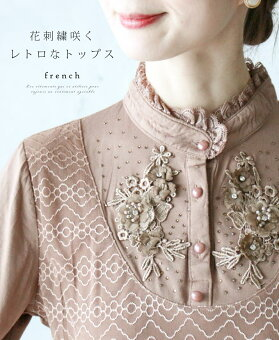 cawaii-french(bs03603B)
