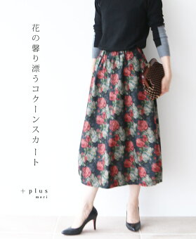 ▼▼「Vieo」花の馨り漂うコクーンスカート12月18日22時販売新作