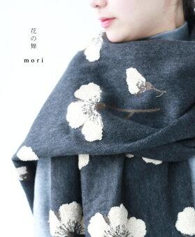▼▼(ブラック)「mori」花の舞ストール12月24日22時販売新作