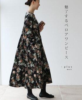 ▼▼「Vieo」魅了するベロアワンピース12月24日22時販売新作