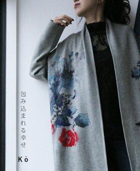▼▼「Ko」包み込まれる幸せ羽織12月27日22時販売新作/S6