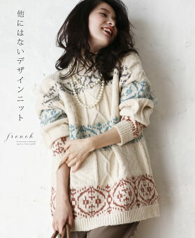 cawaii-french(b03803A)
